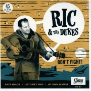 Ric & the Dukes Don't fight front